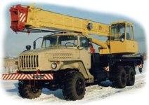 Автомобильный кран 14 тонн